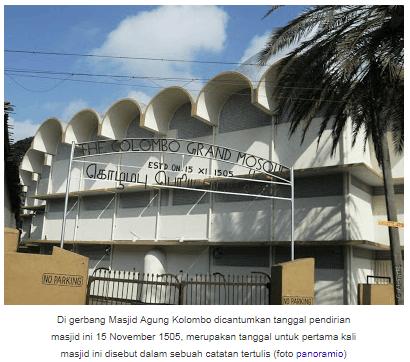gerbang masjid agung kolombo