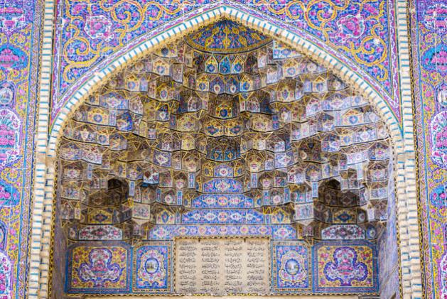 hiasan masjid pink
