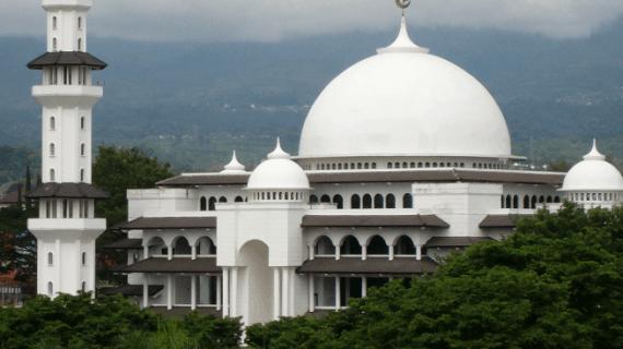 Masjid Modern AR Fachruddin UMM