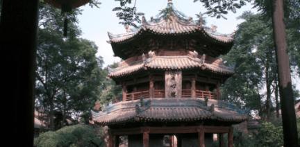 Masjid Agung Xian yang Unik