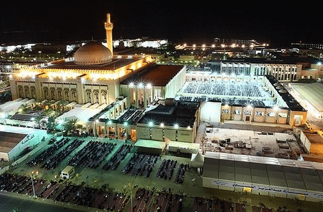Pesona Arsitektur Masjid Agung Kuwait