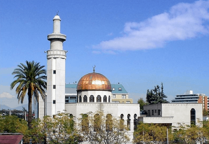 Masjid As Salam Chile