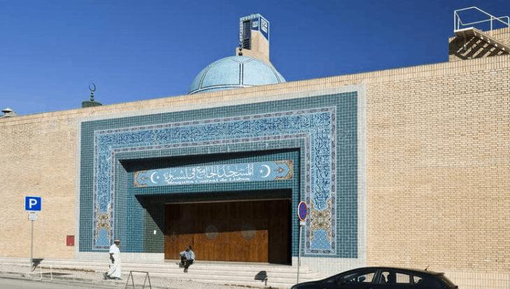 depan masjid agung lisabon