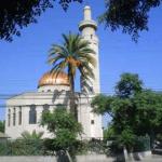 Masjid As Salam Chile