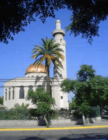 ekterior masjid as salam chile
