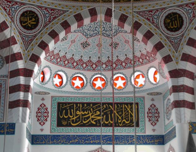 interior masjid auburn