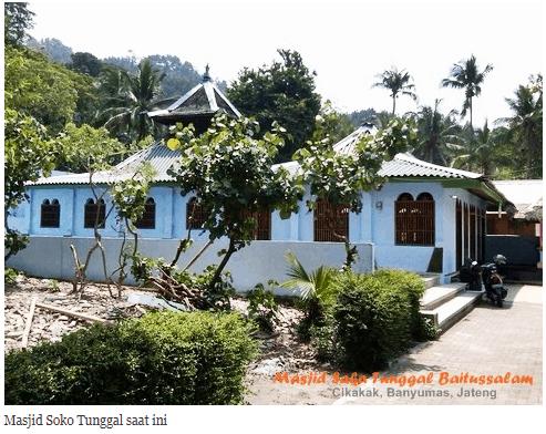 masjid soko tunggal kini