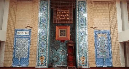 mihrab masjid lisabon