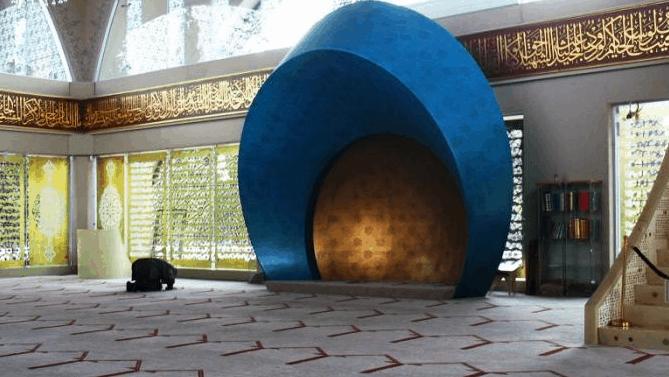 mihrab masjid sakirin