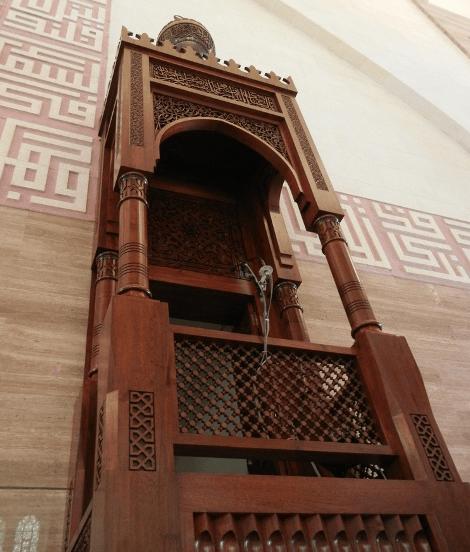 mimbar masjid agung al fateh