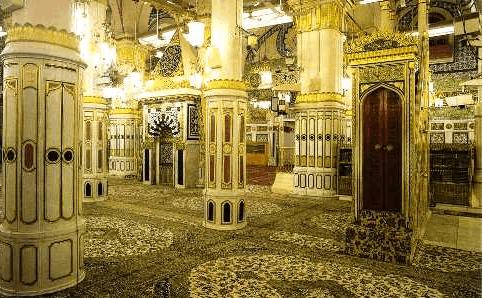 rhaudah