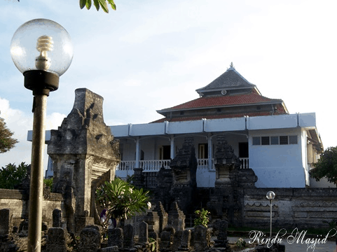 Masjid Sendang Dhuwur