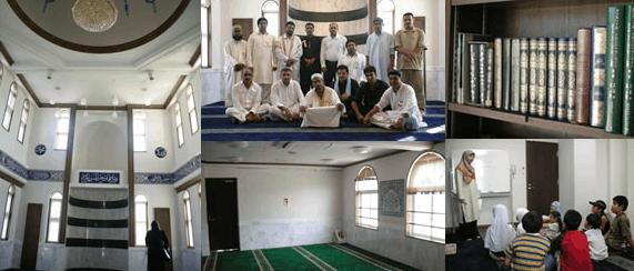 interior Masjid Gifu Jepang