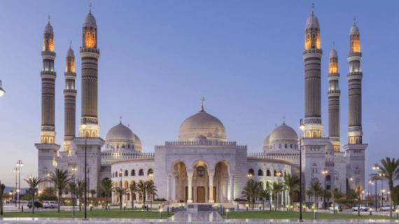 Masjid Al Saleh di Yaman