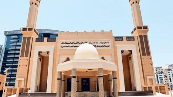 Masjid Paling Indah di Dubai II