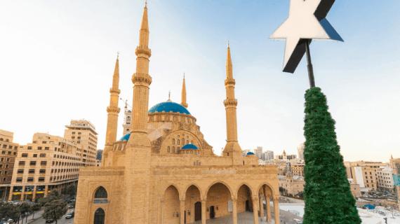 Masjid Mohammad Al Amin