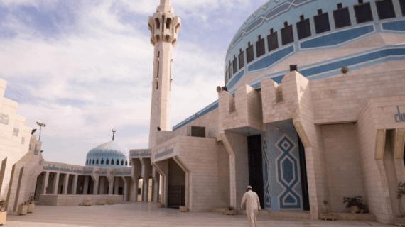 Masjid Raja Abdullah Sebuah Permata Indah di Amman Yordania
