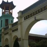 Masjid Dongguan