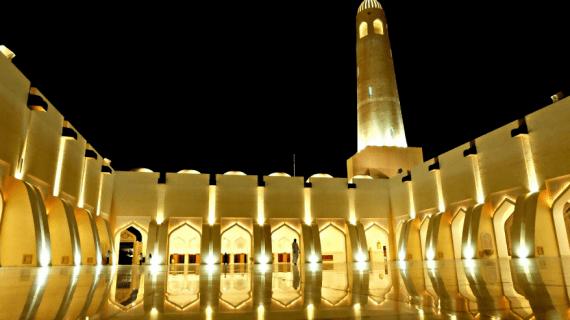 Masjid Agung Imam Abdul Wahhab di Qatar