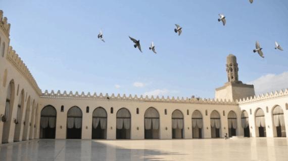 Masjid Indah di Afrika I