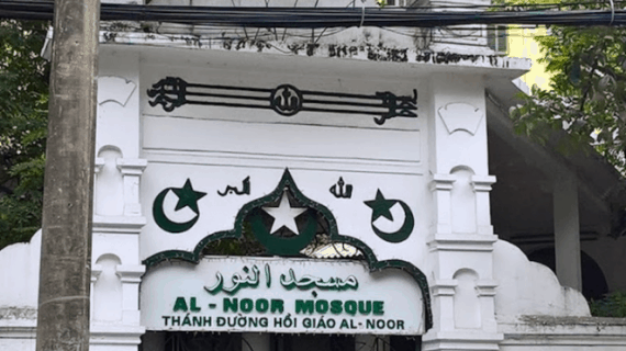 Masjid-masjid Islam di Vietnam I