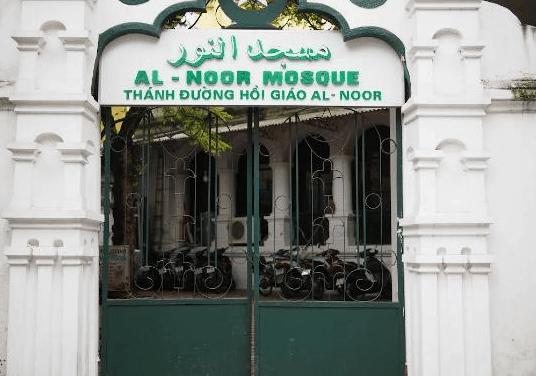 Masjid-masjid Islam di Vietnam I 2