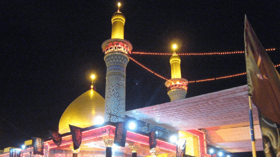 Masjid Al Abbas