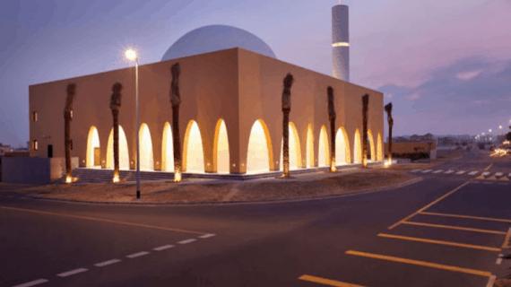 Masjid Al Warqa