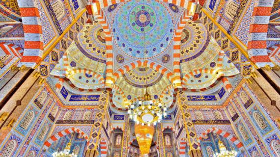 Masjid-masjid di Iran dan di Tempat Lainnya dengan Desain Arsitektur Indah (1)