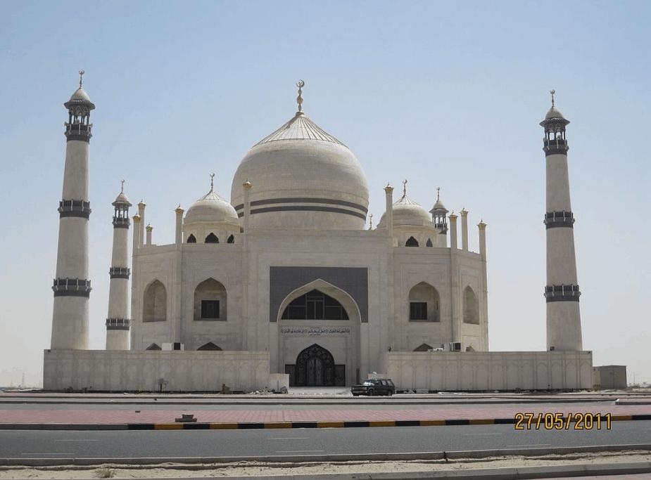 Masjid Siddiqa Fatima Zahra 1