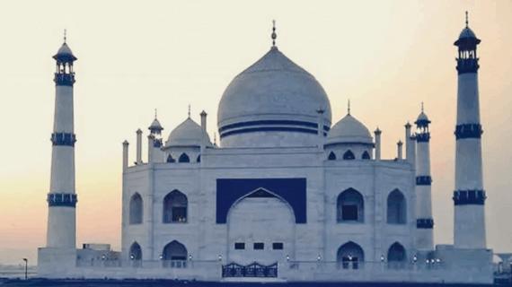 Masjid Siddiqa Fatima Zahra