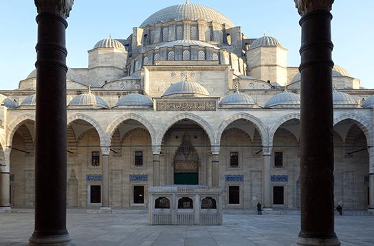Mengenal Arsitektur Masjid 1