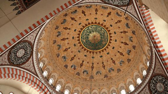 Bagian-bagian dalam Sebuah Masjid