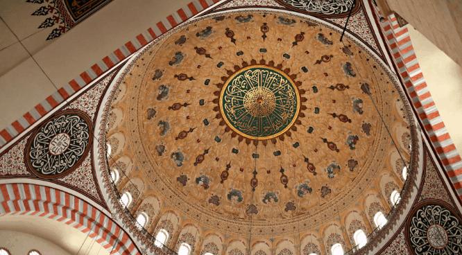 Bagian-bagian dalam Sebuah Masjid 2