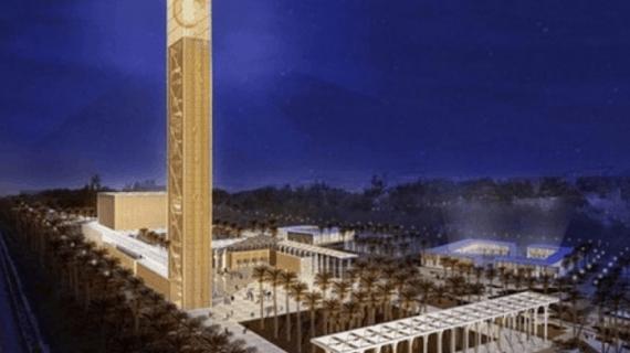 Masjid Agung Aljazair