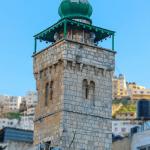 Masjid Al-Khadra