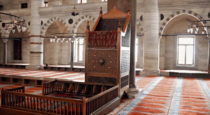 Bagian-bagian dalam Sebuah Masjid 6
