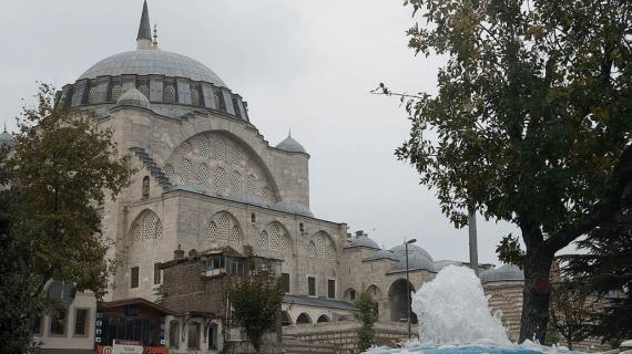 Masjid Mihrimah Sultan
