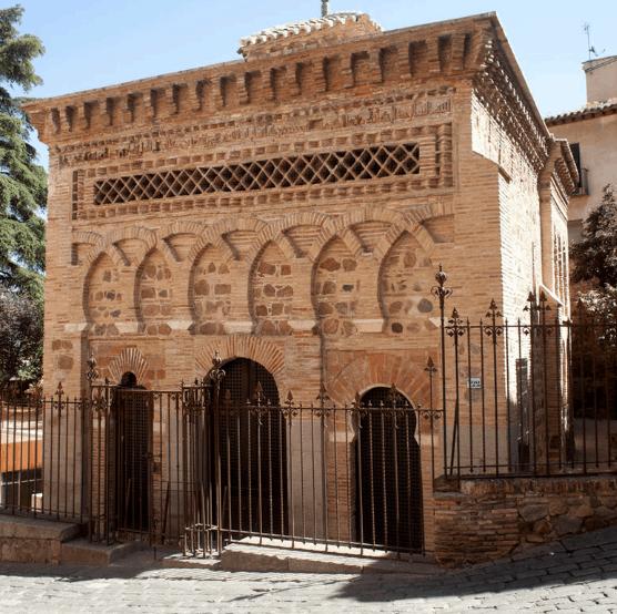 Masjid Cristo de la Luz 3