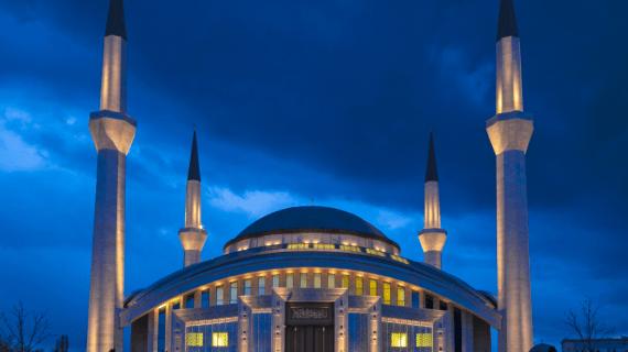 Masjid Ahmet Hamdi Akseki