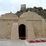 Masjid Al Bidya