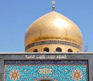 Masjid Sayyidah Zaynab