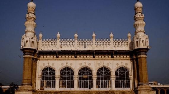 Masjid Hayath Bakshi Begum
