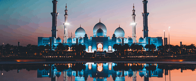 Tur Keliling Masjid-Masjid Terbaik di Dunia 5