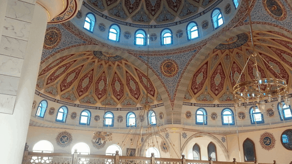 Masjid DITIB Merkez