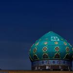 Masjid Imam Ali di Denmark
