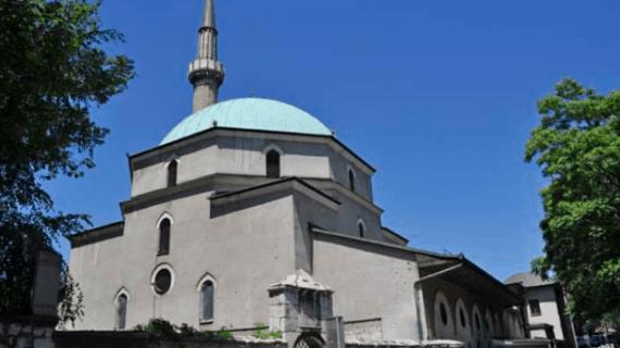 Masjid Emperor di Sarajevo