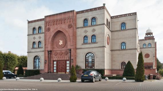 Masjid Inggris