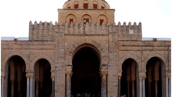 Masjid Agung Kairouan