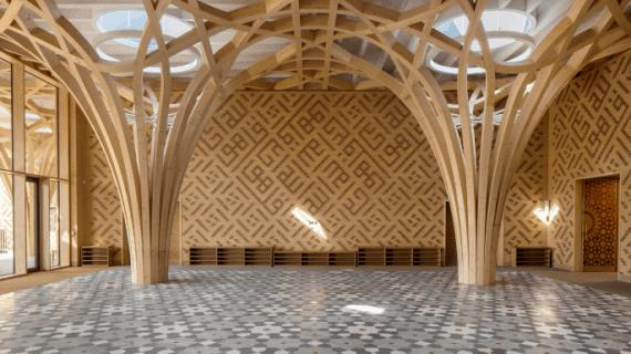 Masjid Pusat Cambridge